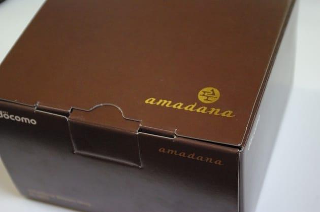 デザイン性の高さで人気のドメスティック家具ブランド「amadana」