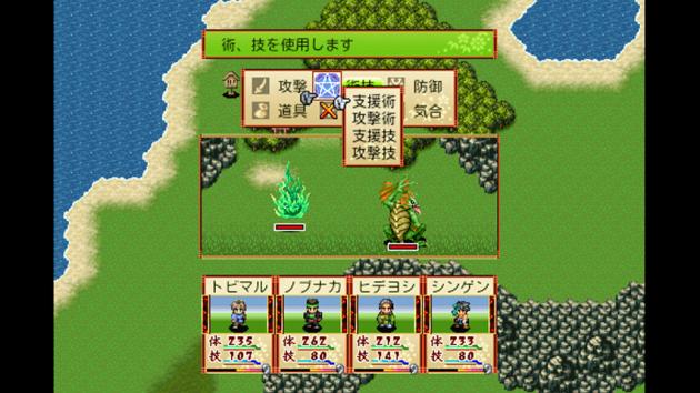 RPG あやかしがたり - KEMCO:戦闘はドラクエスタイルで馴染みやすい