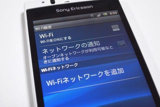 Wi-Fi機能にある、「ネットワークの通知」もオフに
