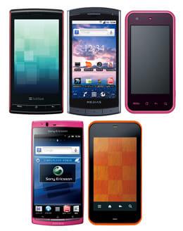 今ならお得!? Androidスマートフォンのおすすめ2010-2011年冬春モデル