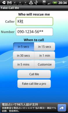 Fake-Call Me Free - President