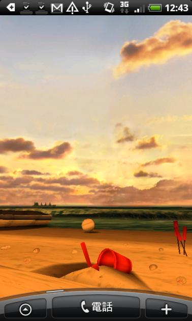 My Beach HD:アイテムをカスタマイズしよう