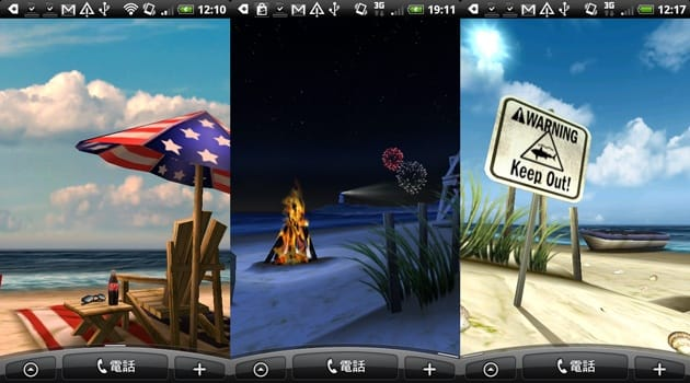 My Beach HD:左からSet Independence Day Theme、Set Fireworks at Night Theme、Set Shark Sighting Theme