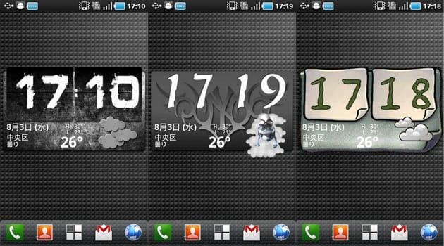 Beautiful Widgets:時計と天気の組み合わせを変更。Destroy+Vos-Brushed Metal(左) YankeeTribal+CrazyFrog(中央) ANDRODena_BUff+SimpleWeather(右)