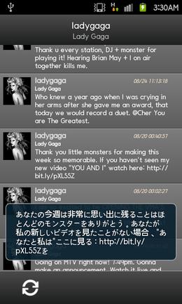 SOICHA Android:ツイートを長押しで翻訳できる