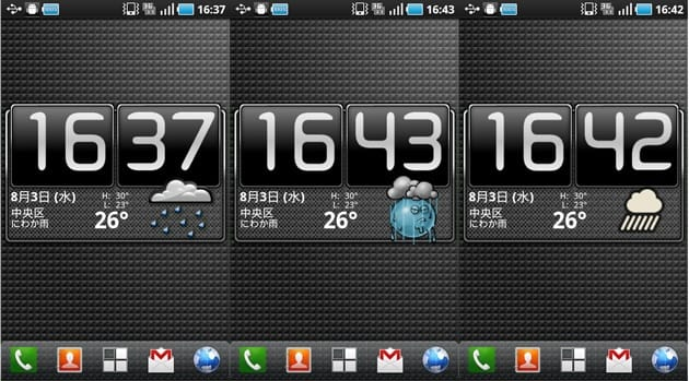 Beautiful Widgets:自由に天気のスキン(テーマ)を変更できる。左からDarkLudi、EmotiSun、mono-dark