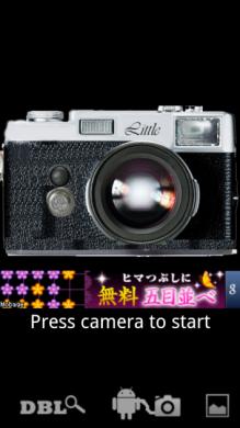 Little Photo:メイン画面