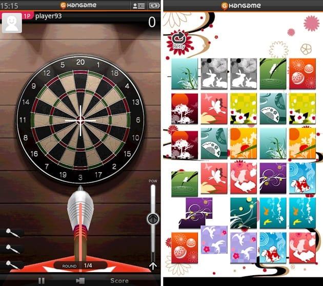 ハンゲーム for Android:「ダーツ」(左)「神経衰弱」(右)