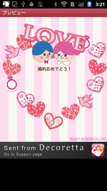 Decoretta
