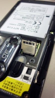 SDカードは端末に入っています