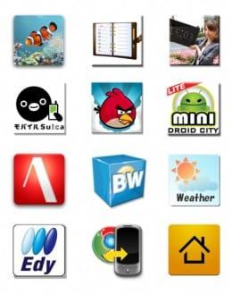 iPhoneユーザに自慢したいAndroidアプリ