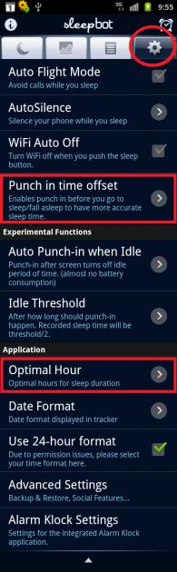 Sleep Bot Tracker Log:「歯車のタブ」画面。たくさん設定ができますが、2つだけ覚えておけばOK!
