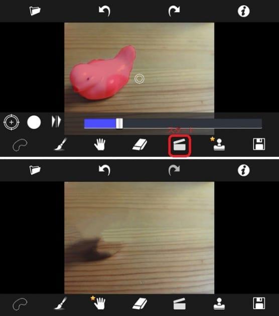TouchRetouch:上の画面の状態でスタートのアイコンをタップすると、下のように対象物が消えます