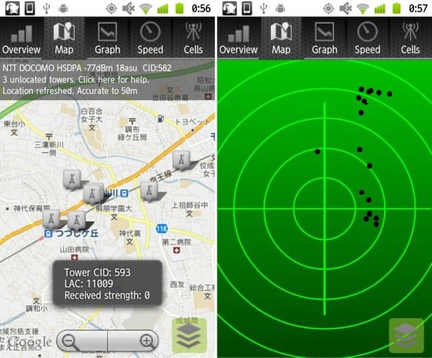 オープン信号マップベータ版:「Map」画面(左)「MAP」の「Radar」画面(右)