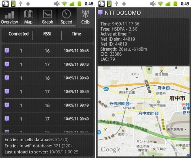 オープン信号マップベータ版:「Cells」画面(左) 基地局の詳細な情報画面(右)