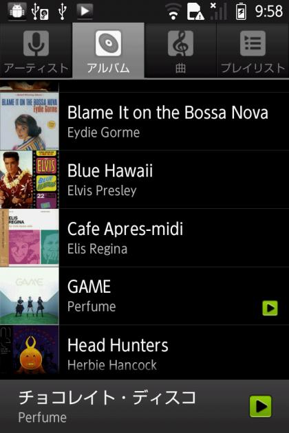 Androidのプレーヤーアプリを起動して、音楽ファイルの転送を確認