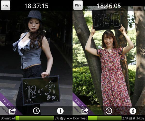 美声時計2:声優さんの声と本人写真で時間をお知らせ。名演技を聴くべし