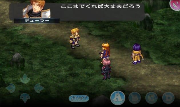 Spectral Souls(JP) スペクトラルソウルズ:イベント画面