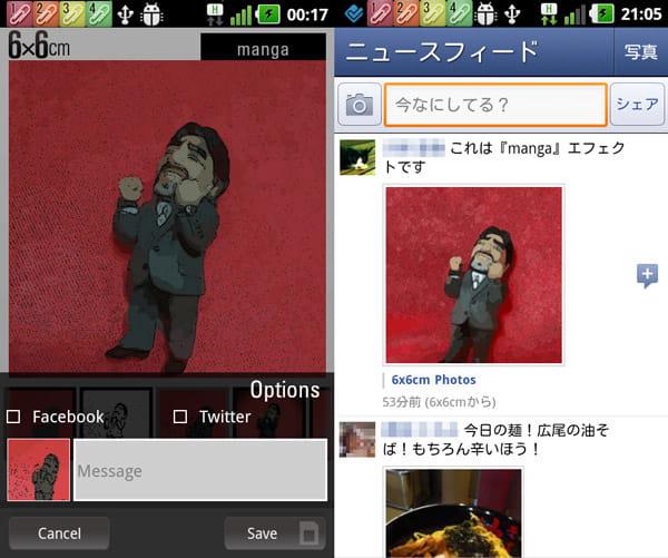 6x6cm:撮影した写真にはコメントが付けることができ、アップロード先の選択が可能(左)ニュースフィード投稿画面(右)