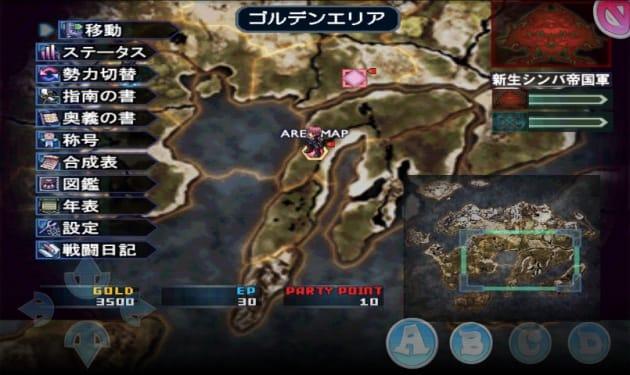Spectral Souls(JP) スペクトラルソウルズ:ワールドマップ画面