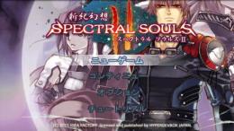 Spectral Souls(JP) スペクトラルソウルズ