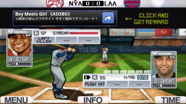 9 Innings: Pro Baseball 2011:選手のアイコンをタップすれば、これまでの成績がわかる