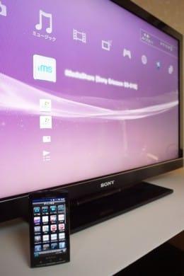 Androidとテレビの大画面を無線LANで連携!