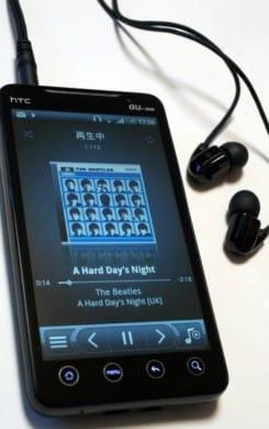 iPhoneのようにAndroid端末でも音楽を楽しみましょう!