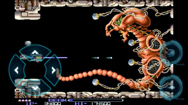 R-TYPE:ボスとの戦闘画面。倒せばステージクリア