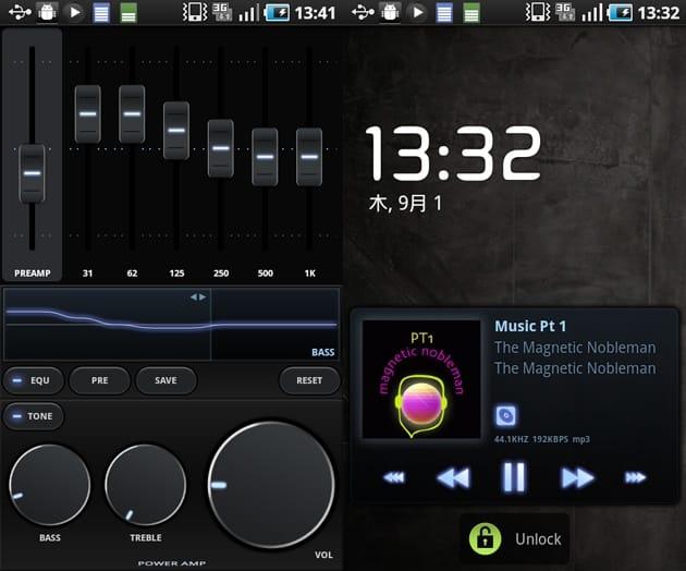 PowerAMP Music Player (Trial):イコライザ機能(左)、端末ロック中も音楽の操作ができる(右)