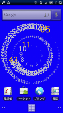 Analogy Clock Live Wallpaper