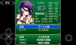 RPG 時空のアイネライゼ - KEMCO
