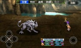 RPG 時空のアイネライゼ - KEMCO:横視点型のオーソドックスなRPG