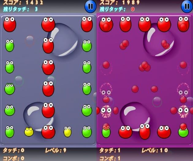 Bubble Blast 2(バブルブラスト2):テンポよくバブルを消していこう。赤いバブル以外は、一度では消せないので注意