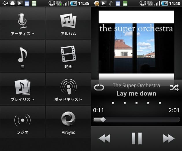 doubleTwist Player:メニュー画面。ポットキャストなど様々なサービスに対応(左)、楽曲再生中の画面(右)