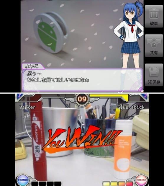ゲームカメラ:キャラクターとエフェクトを配置した恋愛ゲーム風フレーム(上)格闘技ゲーム風のフレーム(下)