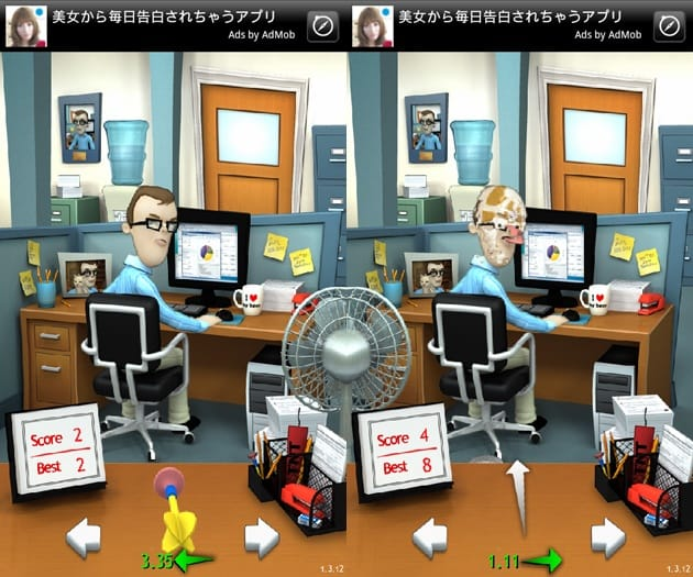 Office Jerk Free:相手の顔に物をぶつけるには、一度背中に物を命中させ、相手が振り向いている際に、物を命中させよう