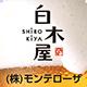 (株)モンテローザ公式アプリ