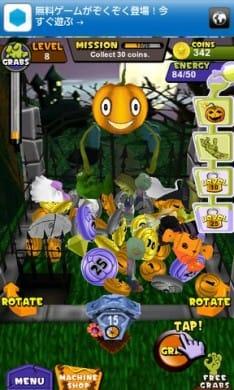 Prize Claw Halloween:景品をうまく掴めないといたずらされちゃう!?