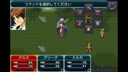RPG神創世界グリンシア - KEMCO:「帝国」から秘宝を守るために戦え!