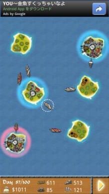 Sea Empire:資源を運んで島を発展させていく