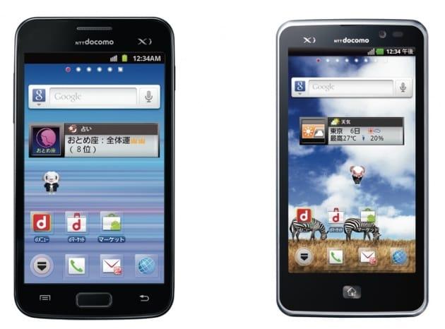 GALAXY S II LTE SC-03D(左)と、Optimus LTE L-01D(右)