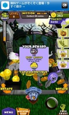 Prize Claw Halloween