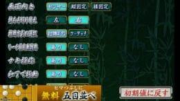 麻雀昇龍神