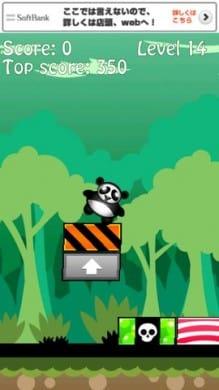 Shaking Tower Panda FREE