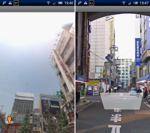 Googleマップのストリートビュー:上下左右のフリックで方向を切替。ピンチインorダブルタップではズームも可能(左)ペグマン移動で画面フォーカス(右)
