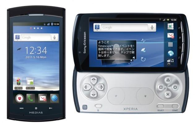 既存のスマートフォン、先んじて発表済みのスマートフォンもシリーズ分け。例えば「MEDIAS wp N-06C」はwithシリーズに、「Xperia PLAY SO-01D」はNEXTシリーズに編入されました