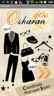 ファッションコーディネート共有 Osharan