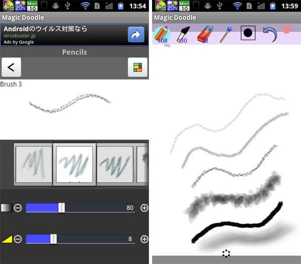 マジック無料いたずら書き:Pencils選択画面(左)基本描画画面(右)