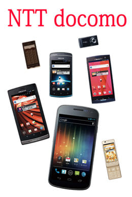 【NTTドコモ】2011冬春モデルを比較(1)新しいスマートフォンシリーズの特徴をチェック